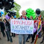 ЛГБТ Петербург (15)